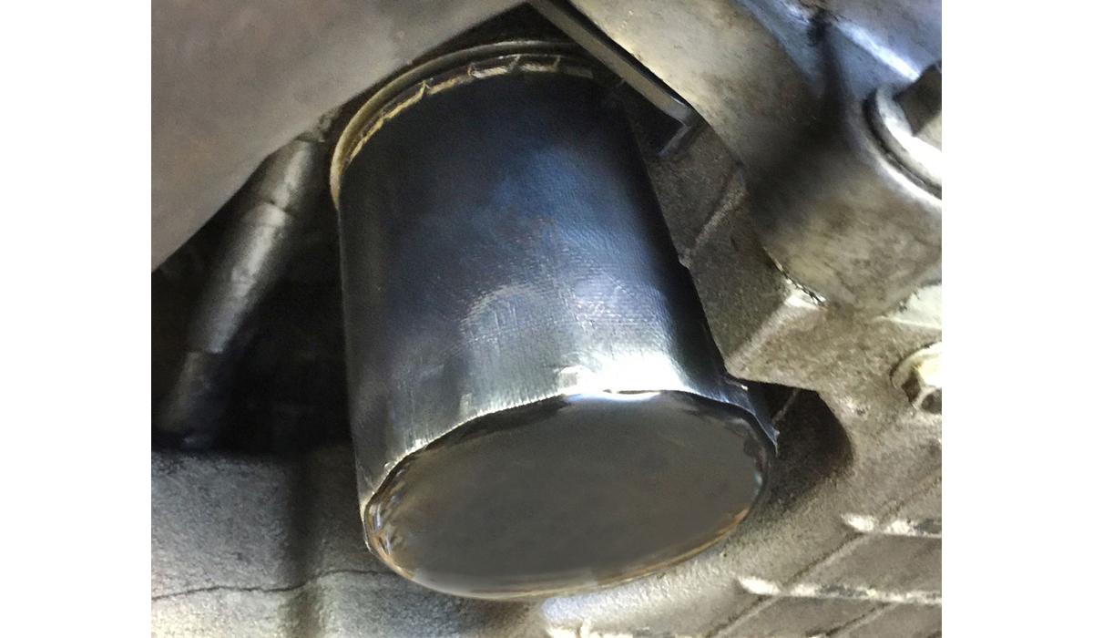 Oil Filter Heat Shield - 010741